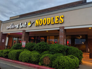 Nothing But Noodles Fundraiser @ Nothing But Noodles Huntsville/Whitesburg Drive
